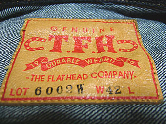 Flat Head 6002W Patch (Before)