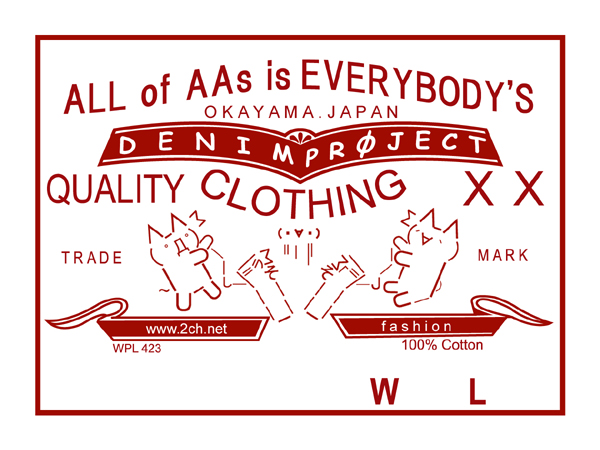 2ch Denim Project Patch Design Prototype