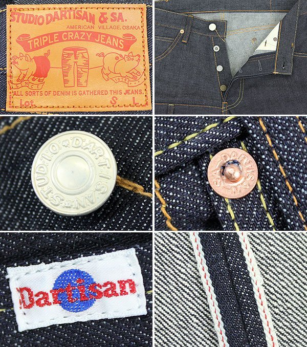 Raw Denim Insanity - Studio D'Artisan Triple Crazy Jeans