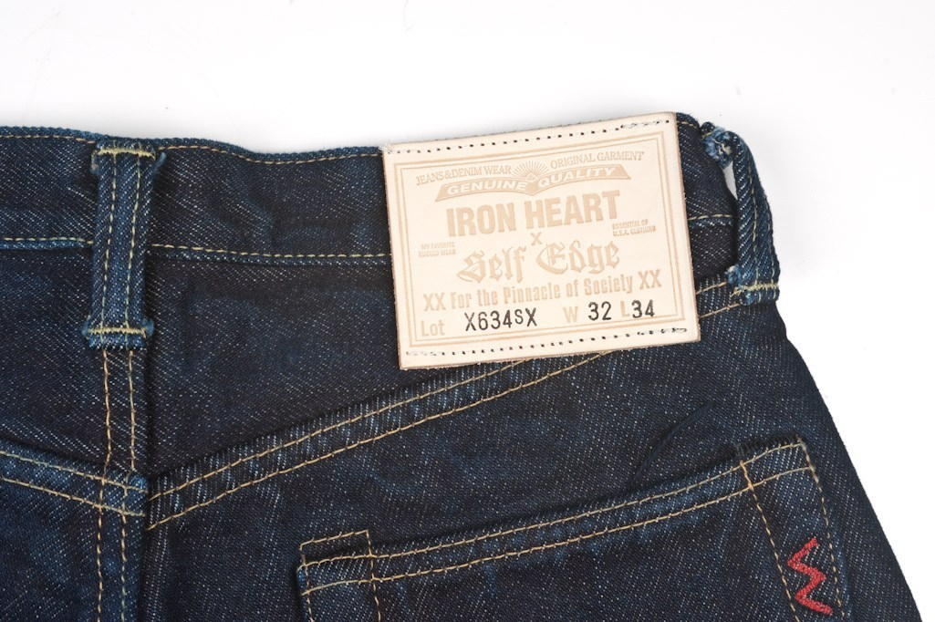 IH X634sX Flannel Lined Water-Resistent Jeans