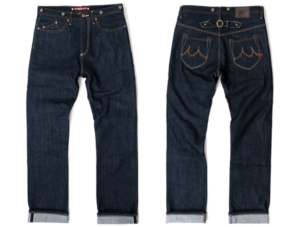 Front and Back - Maple Motorcycle Jeans