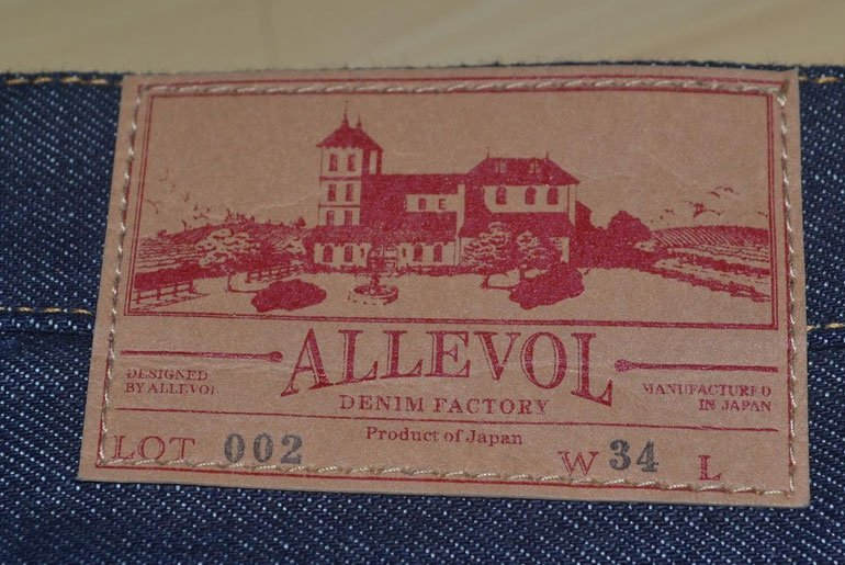 allevol_patch