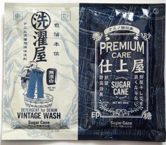 Sugar-Cane-Soap-Vintage-Wash-&-Premium-Care-Detergent