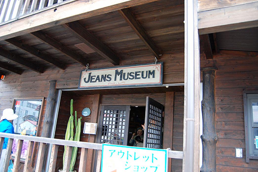 tour-of-japan-denim-capital-kurashiki-part-2of2-museum