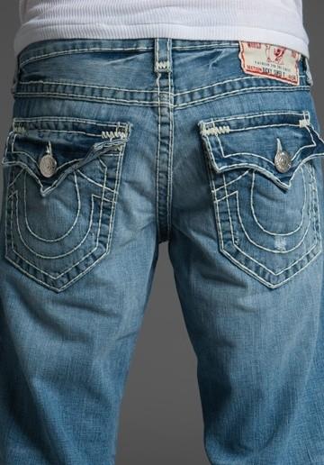 Heddels Definitions - Five Pocket Jeans Back