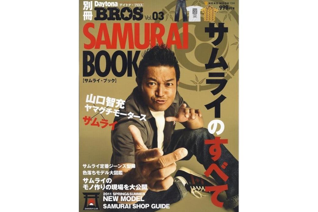 Raw-Denim-Reading-The-Samurai-Book