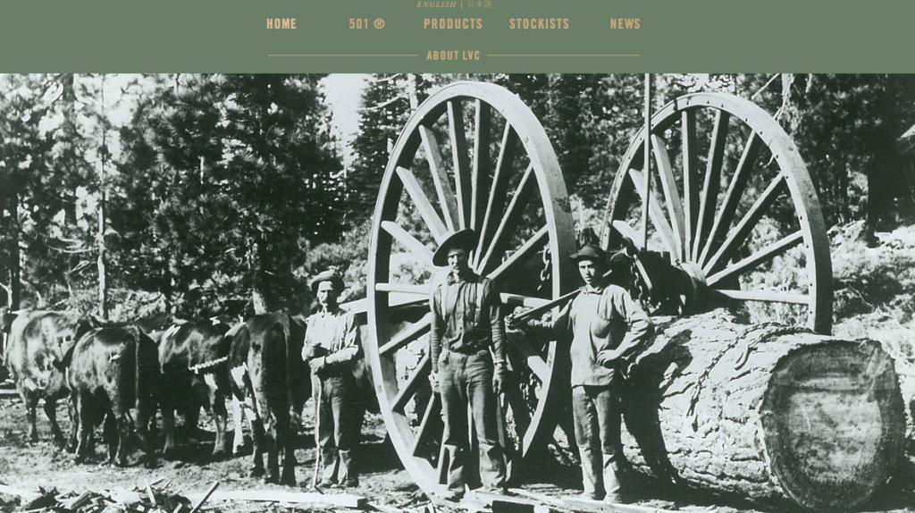 Levi's Vintage Clothing Website
