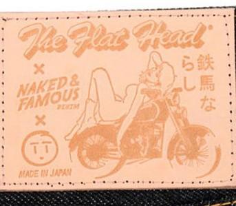 Flat-Head-x-Naked-&-Famous-x-Tate-+-Yoko-Jean-Just-Released