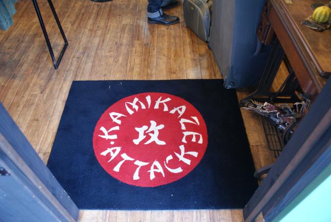 Kamikaze Attack Kojima Head Office, Workshop
