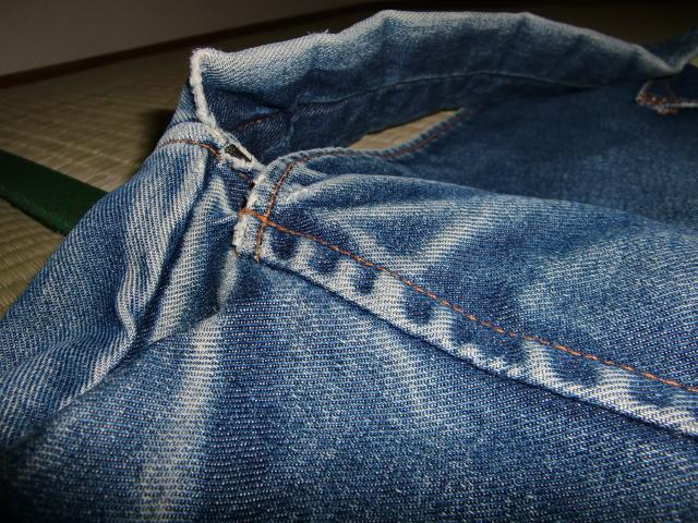 Evisu Japan Raw Denim Bakabon Bag Details