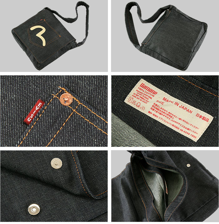 Evisu Japan Raw Denim Bakabon Bag
