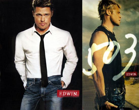 Edwin Jeans Brad Pitt Advertisement