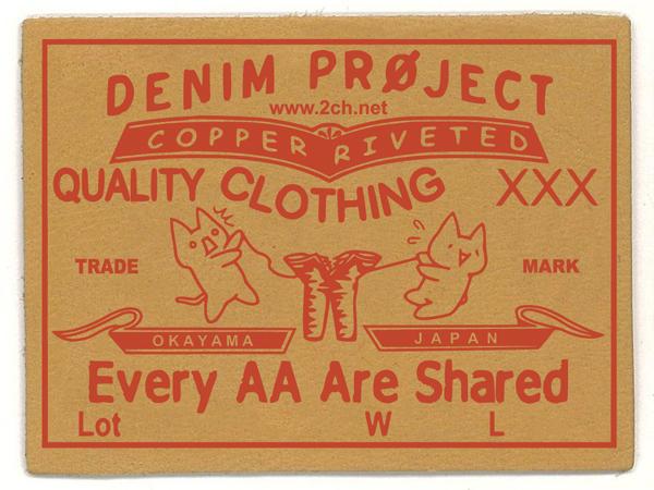2ch Denim Project Final Patch Design
