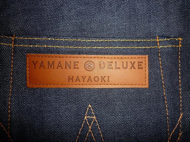 Yamane Deluxe