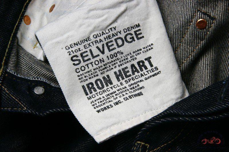Iron Heart 634S - Inside Pocket