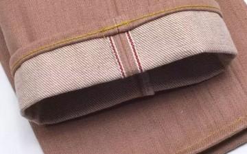 Samurai-Jeans-Kakishibu-Dyed-24-Oz-S5000KA-Just-Released