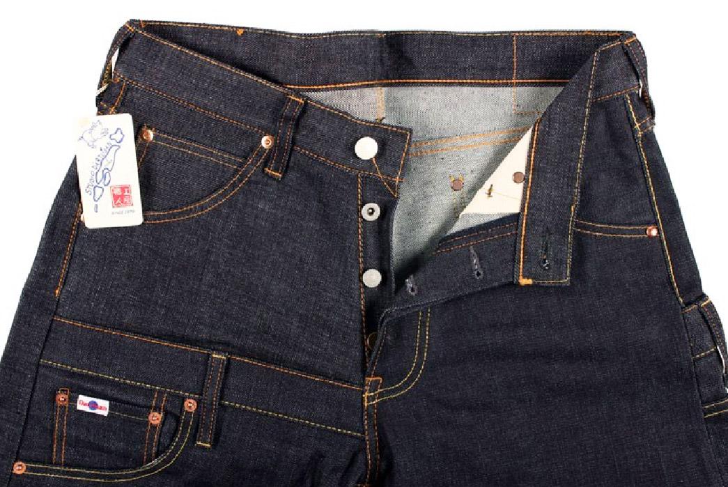 raw-denim-insanity-studio-dartisan-triple-crazy-jeans-front-top