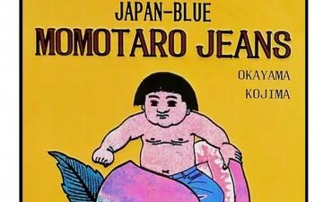 PRACT-Denim's-Japan-Trip-Pt-2-Japan-Blue-Group