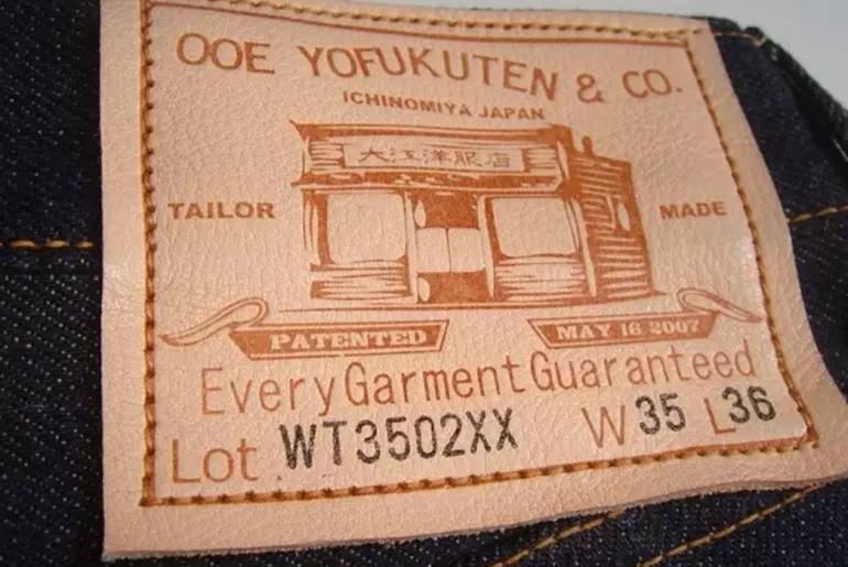 PRACT-Denim's-Japan-Trip-Pt-3-Ooe-Yofukuten