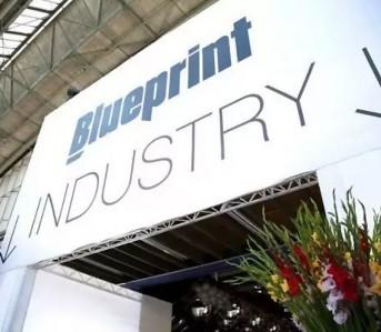 Modefabriek-2012's-Blueprint-Raw-Denim-Event