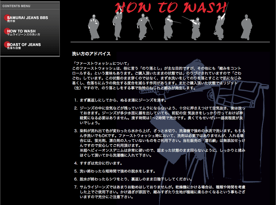 The Samurai Jeans Co. Guide To Washing Raw Jeans