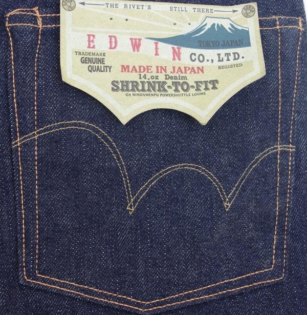Back Pocket Flasher - Edwin Overworks Factory Vintage 50's