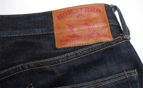 Patch - Momotaro Vintage Label 0701
