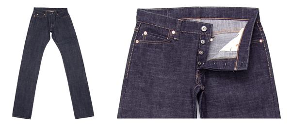 Samurai Jeans S610LX17oz