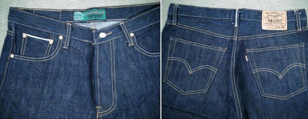 Levis 501 Big E fake, 2009