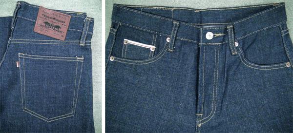 Like Style, a Levis 501 imitation, 2006