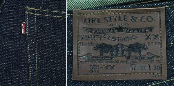 Like Style - A Levis 501 Imitation (2006)