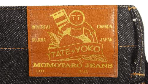 Patch - Momotaro x Tate + Yoko MOTY01 Collaboration