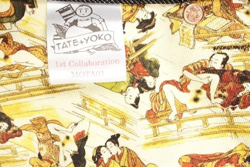Specially Printed Pocket Bags - Momotaro x Tate + Yoko MOTY01 Collaboration
