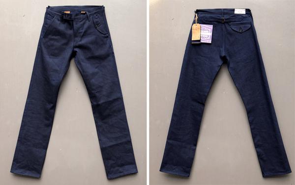 Work Pants Type II