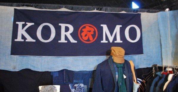 Koromo - Inspiration LA I