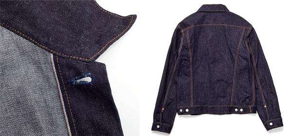 Collar, Back-side - Eternal 887