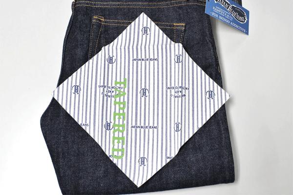 Handkerchief - Japan Blue 14oz Zimbabwe x Memphis Skinny JP0206