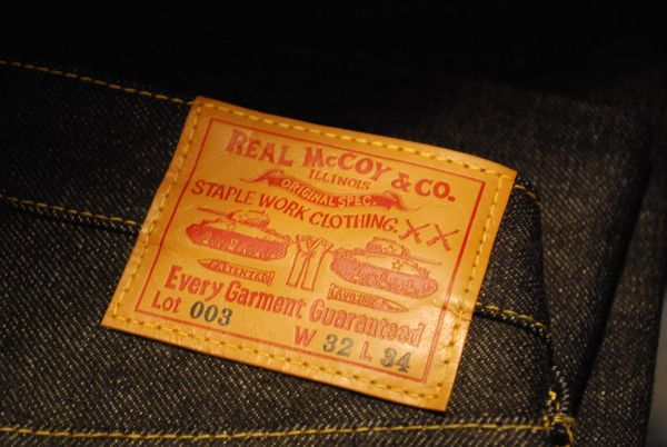 Real McCoy & Co. Patch