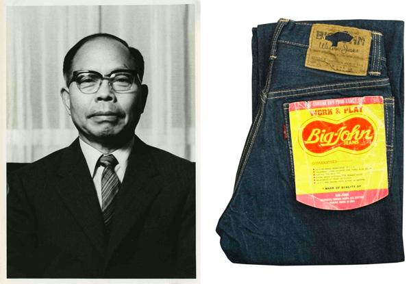 Kotaro Ozaki, M1002 First Model