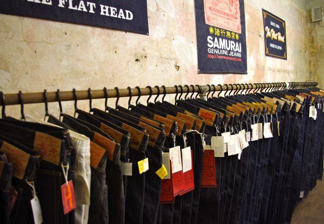 Samurai Denim Collection