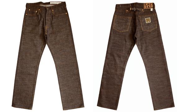Kapital Century Jeans 5S (6 months, 1 wash)
