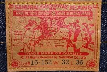 Samurai S5000VX 15th Anniversary 17 Oz. Zero Denim Straight