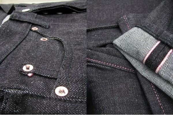 Coin Pocket, Selvedge Details - Momotaro x Blue Owl