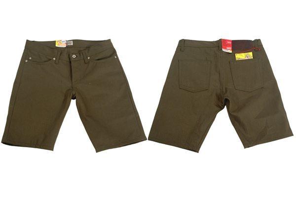 Greenish Brown Selvedge Short