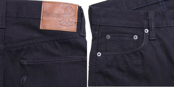 Patch & Coin Pocket - Pure Blue Japan XX-012 Deep Indigo