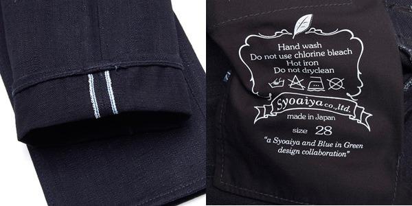Selvedge & Pocket Bag - Pure Blue Japan XX-012 Deep Indigo