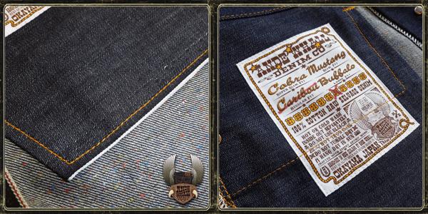 Selvedge closeup, inner pocket bag patch