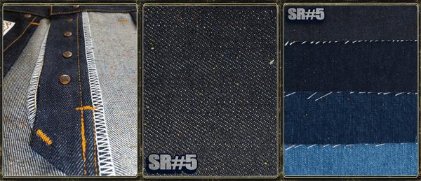 SR#5 Detailing