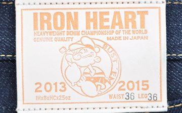Iron-Heart-Mega-Beatle-Buster-Limited-Edition-25-Oz