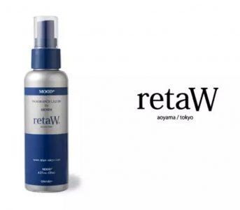 retaW-Denim-Fragrance